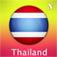 Thailand Travelpedia